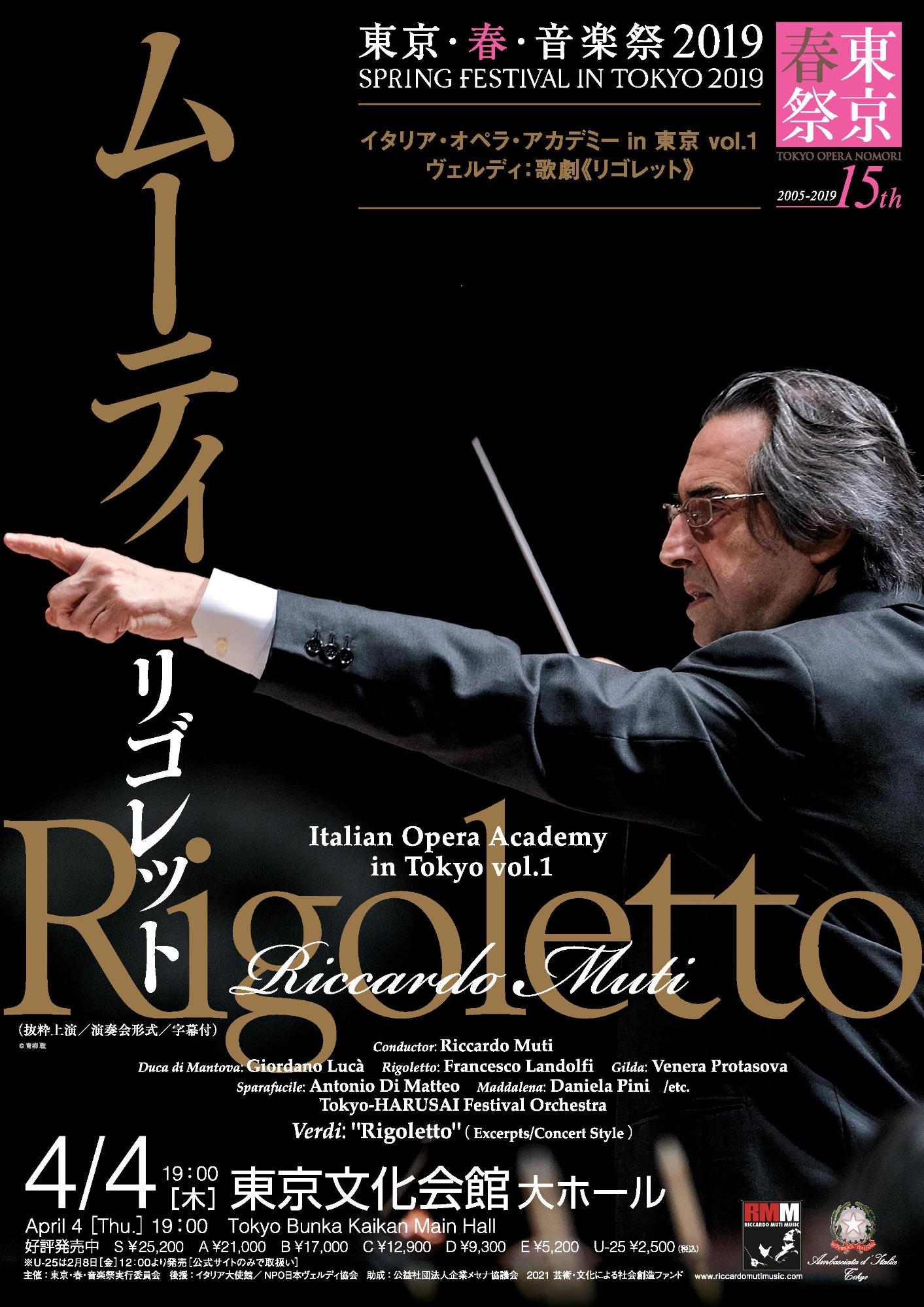 RIGOLETTO - G. Verdi